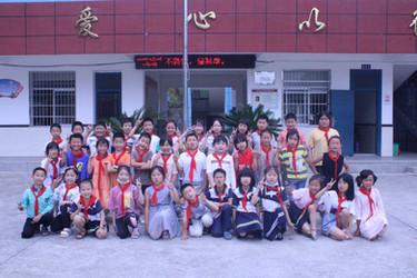 WeChat Image_202007162002182.jpg