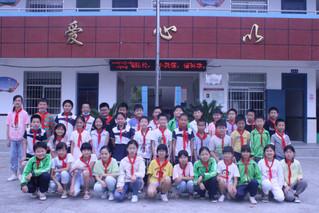 WeChat Image_20200716200218.jpg