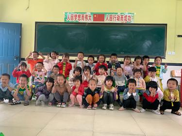 WeChat Image_20200716200219.jpg