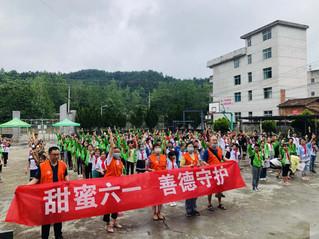 WeChat Image_202007162057461.jpg