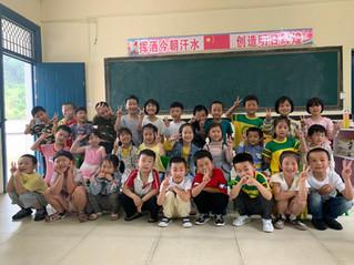 WeChat Image_202007162002191.jpg