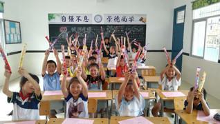 WeChat Image_202007162002192.jpg
