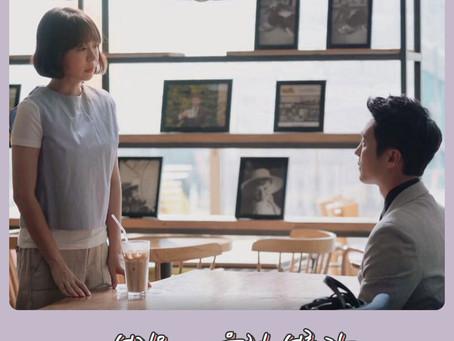 음악하는 헐크 '찬란한 내 인생' OST 참여…'우리 서로가','널 놓지 않을게','둘이서','내 안엔 그대가 살아'