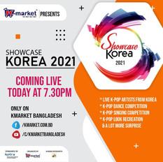 7월 9일, 프레셔스 PRECIOUS 쇼케이스 코리아 2021 SHOWCASE KOREA 2021 with 방글라데시 BANGLADESH