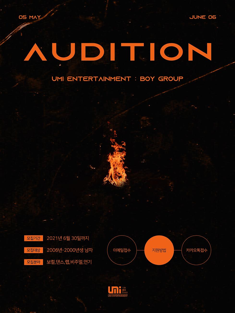 2021 UMI ENT BOYGROUP IDOL AUDITION.png