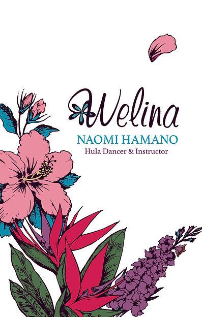 Welina Business Card_4x-100.jpg