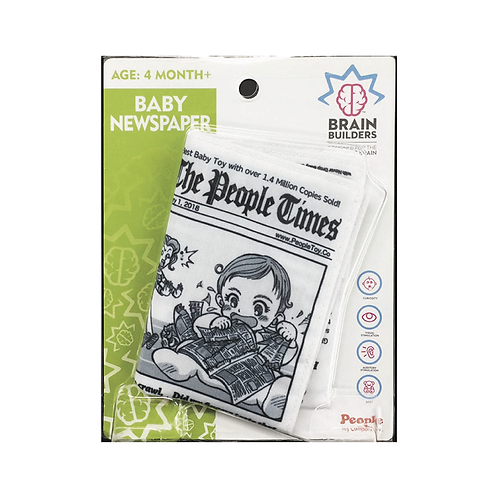 People Brain Builders® - Baby Newspaper