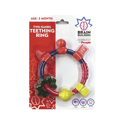 People Brain Builders® - Two Hands Teething Ring
