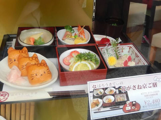 Adorable Hello Kitty bento in the window