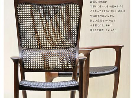 11月は名古屋、ノリタケの森で個展です。