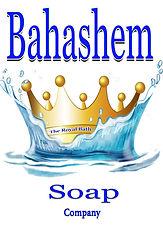 Bahashem sign - DeborahYah Ysrael.jpg