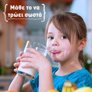 Πως μπορείς να μάθεις το παιδί σου να τρώει σωστά
