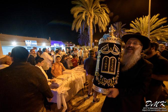 Репортаж с праздника Симхат Тора из Израиля