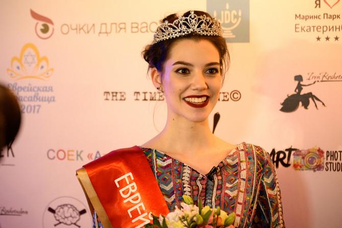 Фоторепортаж с конкурса красоты Еврейская красавица-2017. Екатеринбург