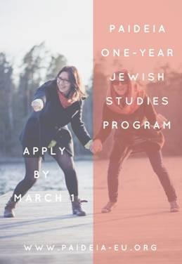 Fellowships in Jewish Studies 2017-2018!