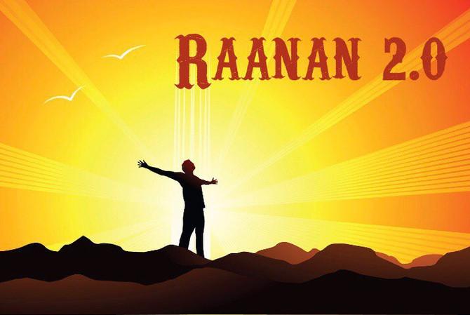 Раанан 2.0 лекции лидерского курса