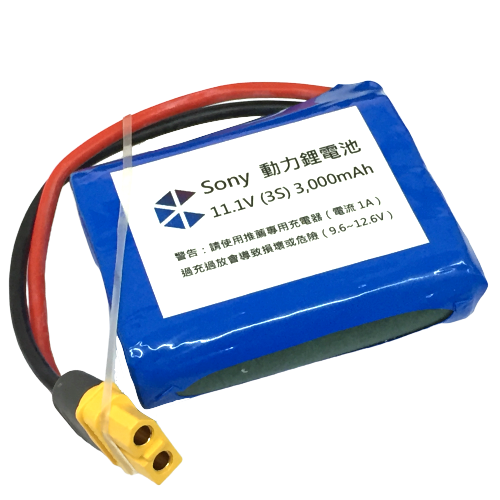 11.1V動力鋰電池