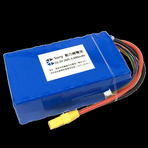 22.2V動力鋰電池