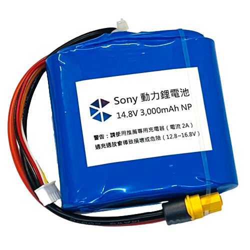 14.8 V 動力鋰電池