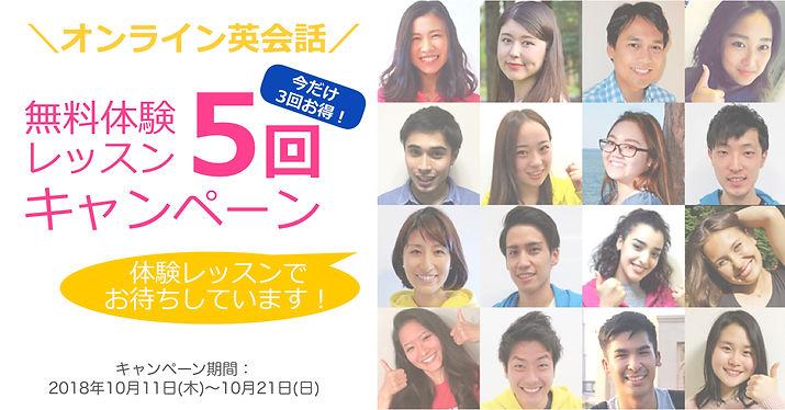 kids_english_campaign_1.jpeg