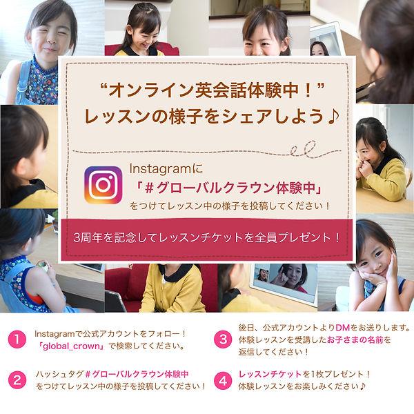 InstagramCP.001.jpeg