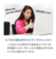 gc_english_01.png