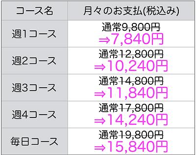 discoun-cp-price.png
