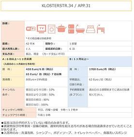 Klosterstr.34_App.31_ab01.01.2019_New.jp