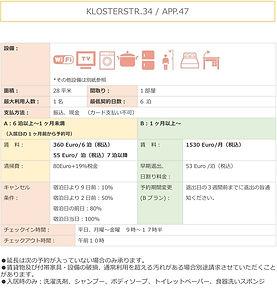 Klosterstr.34_App.47_ab01.01.2019_New.jp