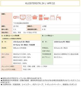 Klosterstr.34_App.32_ab01.01.2019_New.jp