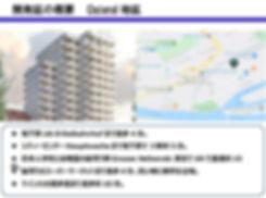GREAT EAST_概要_neu.jpg