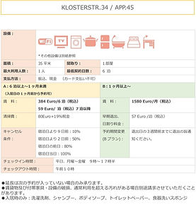 Klosterstr.34_App.45_ab01.01.2019_New.jp