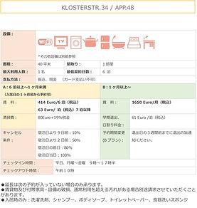 Klosterstr.34_App.48_ab01.01.2019_New.jp