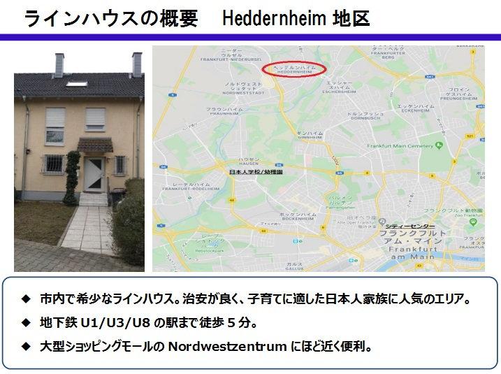 Heddernheim_Documents2_neu.jpg