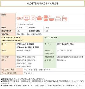 Klosterstr.34_App.52_ab01.01.2019_New.jp