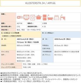 Klosterstr.34_App.66_ab01.01.2019_New.jp