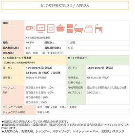 Klosterstr.34_App.28_ab01.01.2019_New.jp