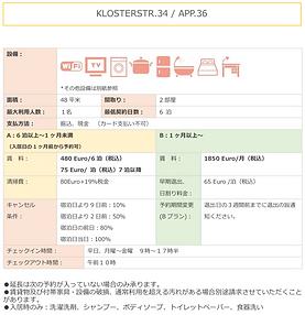 Klosterstr.34_App.36_ab01.01.2019_New.pn