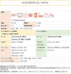 Klosterstr.34_App.43_ab01.01.2019_New.jp