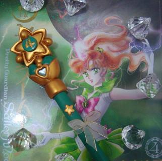 Caneta Sailor Jupiter