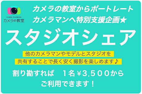 スクリーンショット 2020-03-02 17.24.13.png