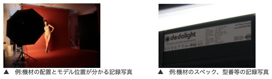 スクリーンショット 2021-03-23 10.44.33.png