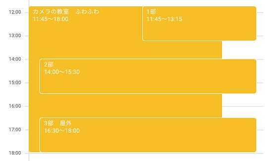 スクリーンショット 2020-01-26 17.08.27.png