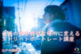 スクリーンショット 2020-01-16 16.55.34.png