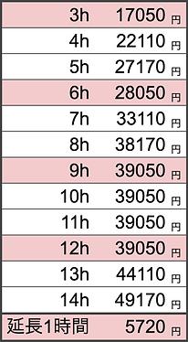 スクリーンショット 2021-08-15 13.05.53.png