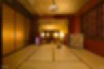スクリーンショット 2020-01-11 17.22.14.png