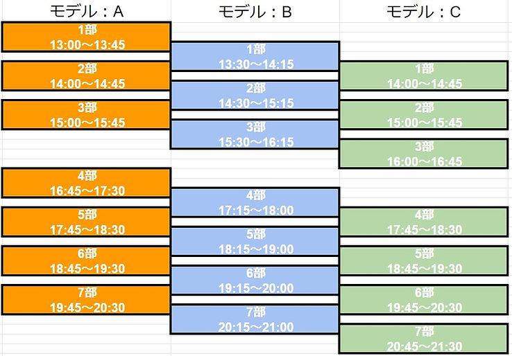 3名平日.jpg