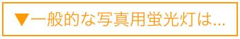 スクリーンショット 2020-01-03 18.18.04.png
