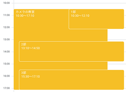 スクリーンショット 2020-02-05 18.21.05.png