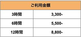 スクリーンショット 2021-03-31 13.01.40.png
